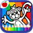 icon Coloring Book for Kids 15