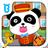 icon Panda Hotel 8.13.00.00