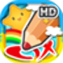 icon ★ Hidden Catch HD ★