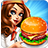 icon Cooking Fest 1.35
