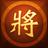 icon Co Tuong 1.4